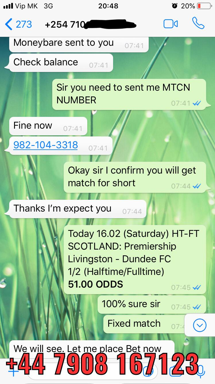 21 12 fixed matches